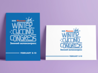 2018 Moscow Winter Cycling Congress