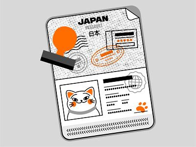 Cat Passport vector design illustration ai