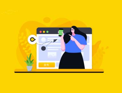 share app ui 设计 插图