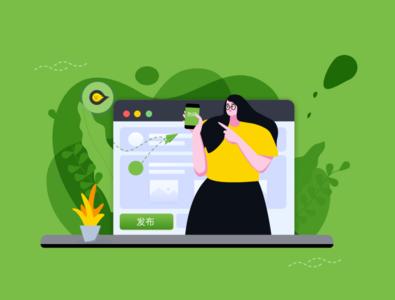 share-green ui 设计 illustration