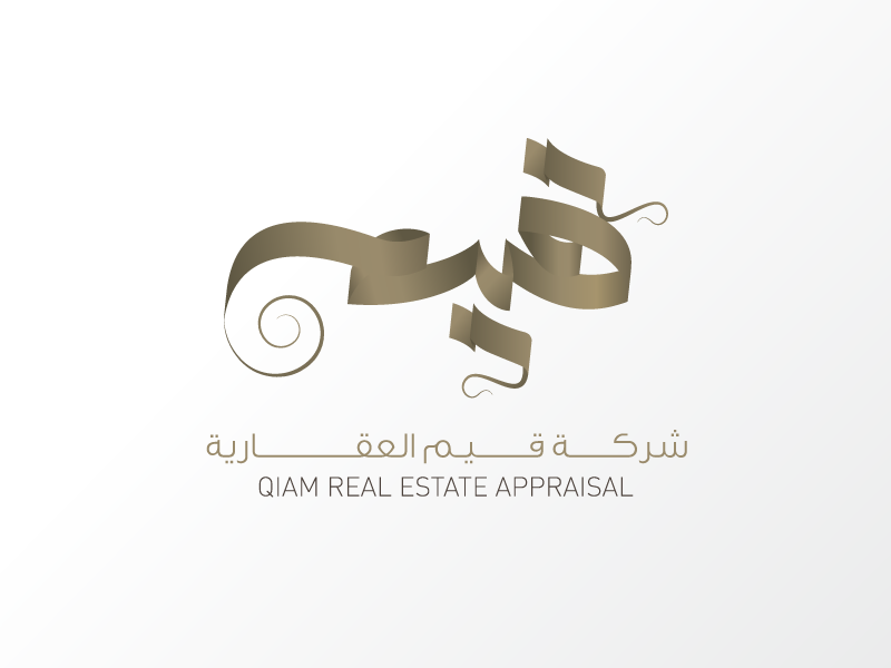 Qiam real estate appraisal real logos logo identity estate creative arabic typography brand appraisal