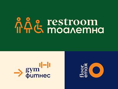 cota1110 signage hotel bulgaria fourplus studio ivaylo nedkov arrow floor restroom gym iconography typography navigation signage system wayfinding signage