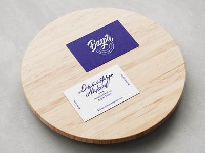 Bagri business cards wood studio fourplus ivaylo nedkov bulgaria farm typography calligraphy indigo print business card