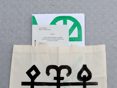 K-H/S-H bag & booklet
