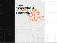 M&T - wall branding bulgaria four plus ivaylo nedkov identity calligraphy illustration typography branding wall pizza
