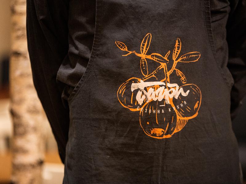 Bagri apron1