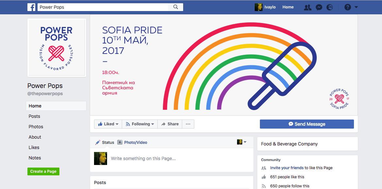 Fb branding sofiapride
