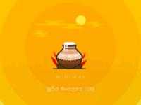 Minimal Suriya Mangalya | Minimal සූර්ය මංගල්යය