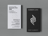 Body Elements - Logo and Business Cards
