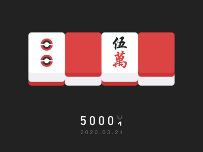 Commemoration of 50000 pokemon mahjong