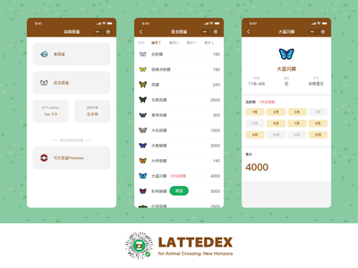 LatteDex 1.0 wechat app ui dex animal crossing