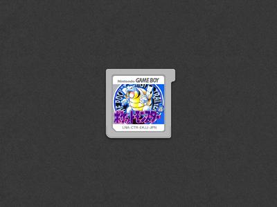 PokemonBlue 3DS version