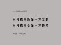 Pcc011
