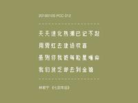 Pcc012