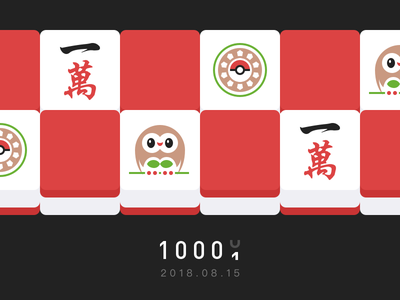 Commemoration of 10000 rowlet pokeball mahjong pokemon