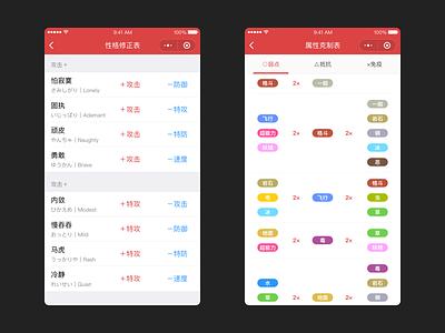Pokedex Applet ui pokemon pokedex app