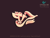 FREEDOM freedom graphicdesign calligraphy and lettering vector challange illustration design arabic branding calligraphy typography