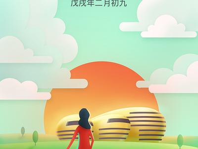 lockscreen landmarks zhengzhou illustration lockscreen