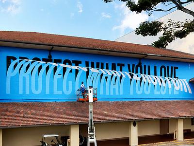 Final Mural for Pangeaseed Foundation ocean wave maui hawaii grafitti mural seawalls pangeaseed