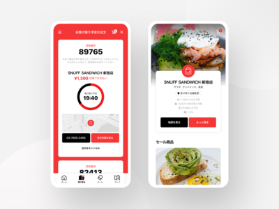UI design for Takeout