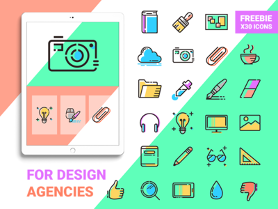 Free Design Tools Icons creative stationery web design graphic design agency 平面设计 图标 vector icons