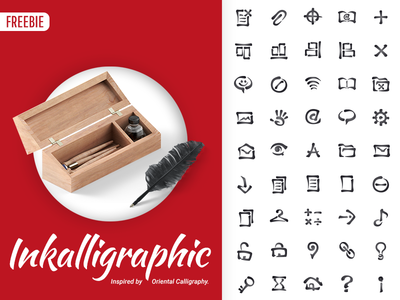Free Inkalligraphic Vector Icons 墨水 stroke brush 书法 icon png vector free calligraphy ink