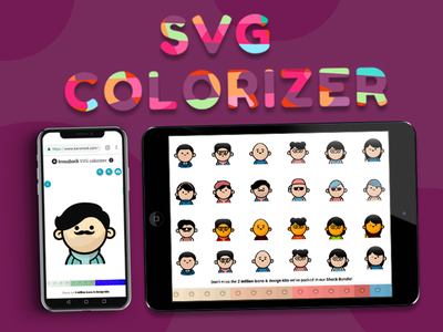 IconShock's Free SVG Colorizer Tool 彩色软件 freebie pallete online vector design illustrations colors svg free tool colorizer