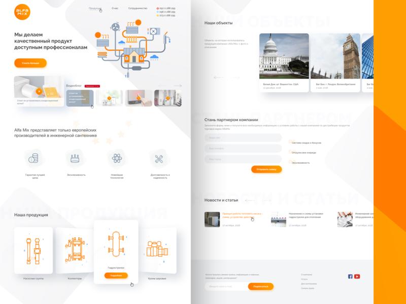 Alfa Mix - Home smart home house landmarks branding logo illustration minimal design vector illustration city ui design ux design landing page user interface
