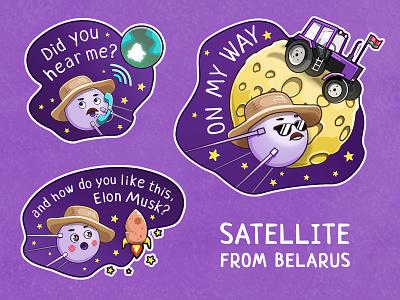 Satellite from Belarus for viber moon tractor potato satellite viber belarus sticker