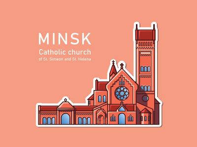 Sticker for my hometown of Minsk.