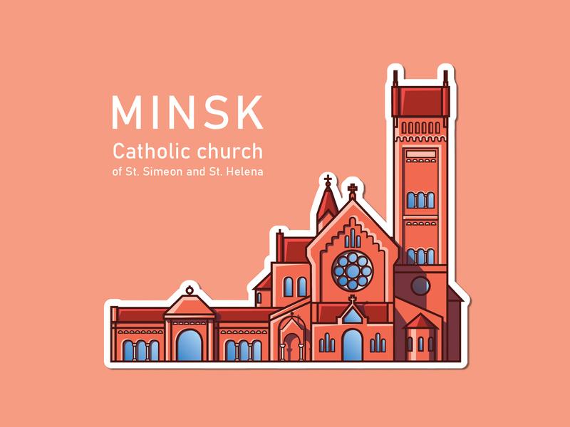 Sticker for my hometown of Minsk. architecture dribbbleweeklywarmup sticker belarus minsk church