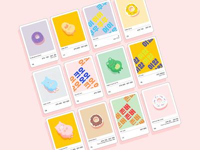 NFT project works illustration design nft character card