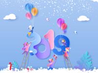 Happy New Year 2k19