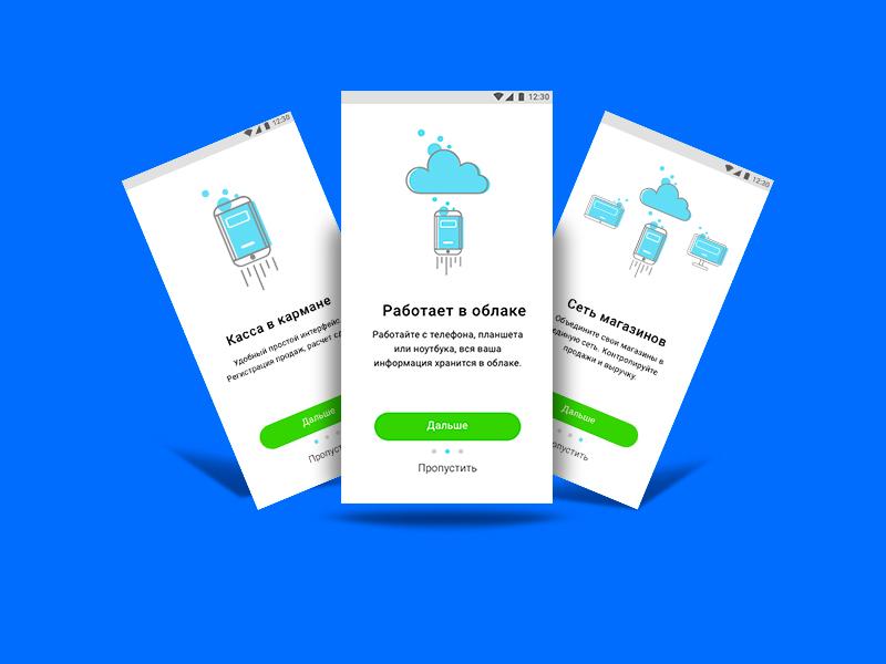 Onbording illustration service cloud onbording uiux