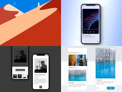2018 interaction illustration ui  ux design uid 2018