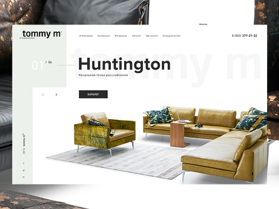 Tommy M wip furniture ui responsive russia tommy m design web minimal store