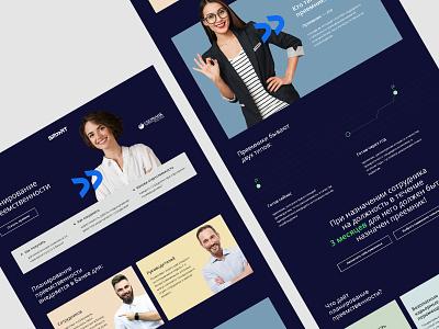 Website for hiring staff branding blue dark sberbank bank ux landing creative website web russia design