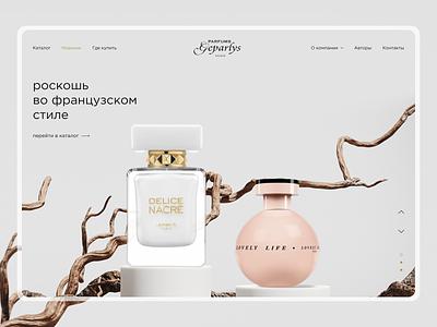 Website for a perfume company grey light perfume cosmetic ui web website creative russia design