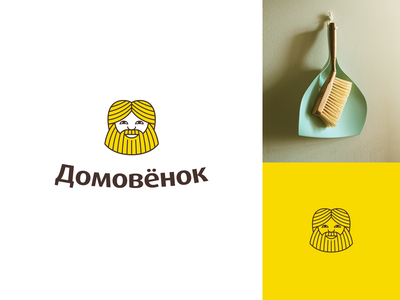 Domovionok brush broom beard man domovoy joyful happy face design clean icon logo