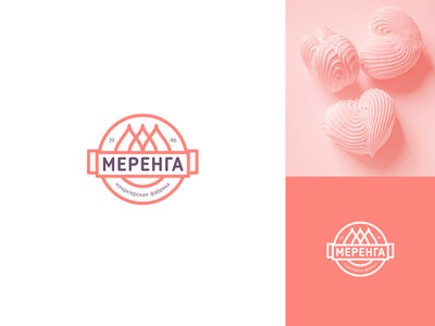 Merenga tasty pastry marshmallow confectionery pink vector design soft clean badge vintage logo