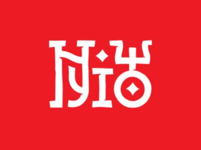 Нуiшо type tangled cyrillic intricate custom lettering logo