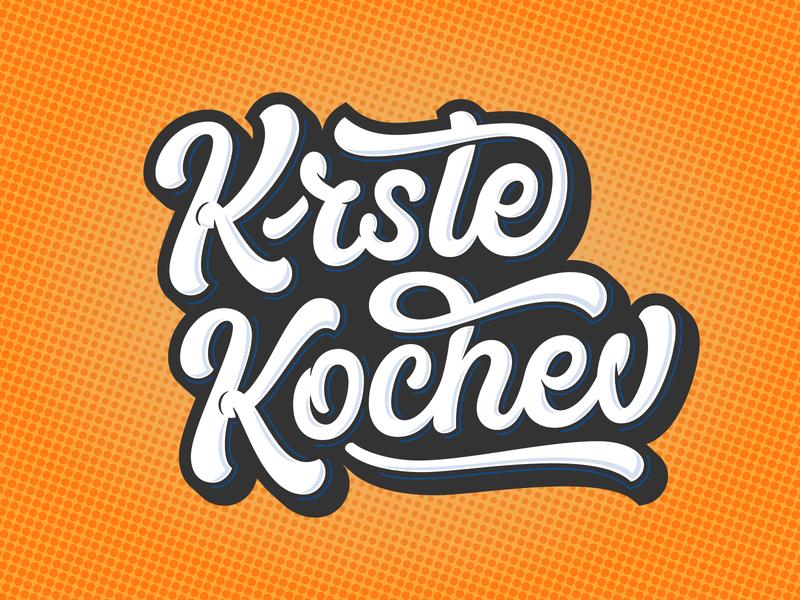 Yup, that's me! branding logo hand lettering design illustration vector logotype typography script lettering