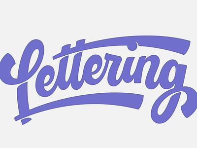 Lettering vector logotype rhythm script typography hand lettering lettering