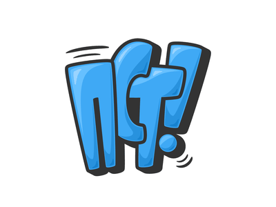 Пст! graffiti cool cyrillic logo design hand lettering vector typography lettering