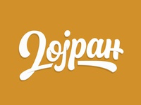 Дојран/Dojran