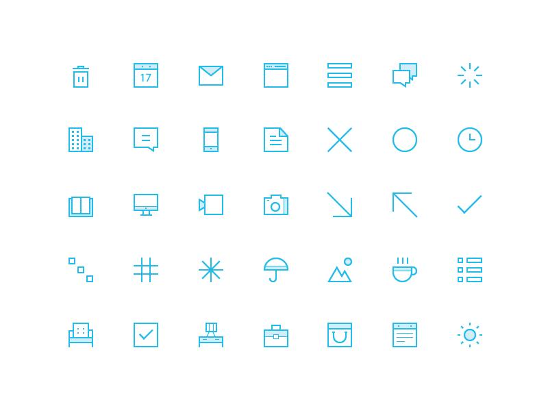35 Thin Icons Set line app icons ui umbrella furniture icons minimal flat icons icon set thin icons vector simple
