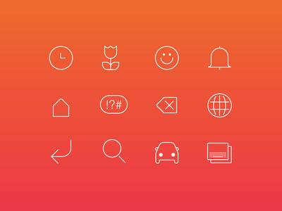 Next Keyboard Icons