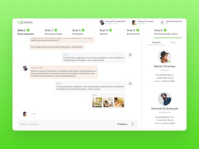 Rerooms chat — UI/UX design interface mail app gradiend webdesign messenger ui ux inbox message messages chat