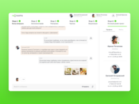Rerooms chat — UI/UX design