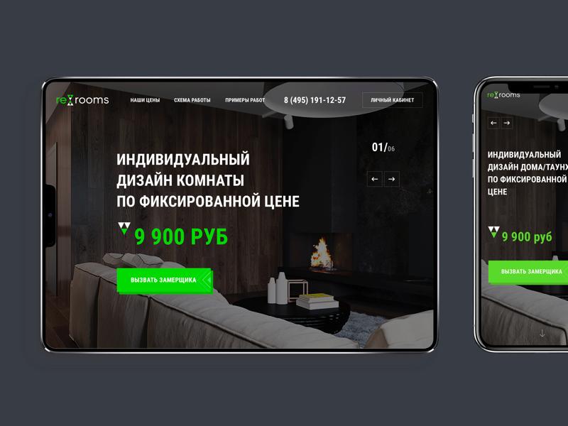 Rerooms webdesign uiux ux ui design website